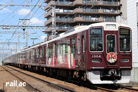 宝塚 線 阪急